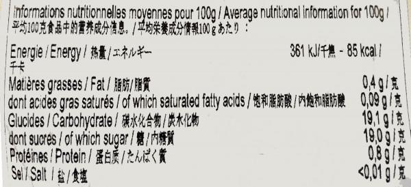 Mandarinen - Frucht-Püree, 1000 g